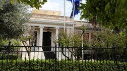 Μαξίμου για δηλώσεις Άδ. Γεωργιάδη: Μπάχαλο στη γραμμή της ΝΔ