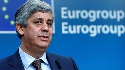 senteno-prothesmia-ews-to-eurogroup-stis-24-maiou-gia-texniki-sumfwnia
