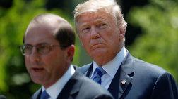 Η αθέτηση της συμφωνίας για το Ιράν και το σχίσμα ΗΠΑ-ΕΕ