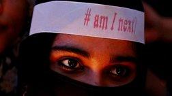 Φρίκη στην Ινδία:Βίασαν και έκαψαν ζωντανή 16χρονη,η τρίτη σε μία εβδομάδα