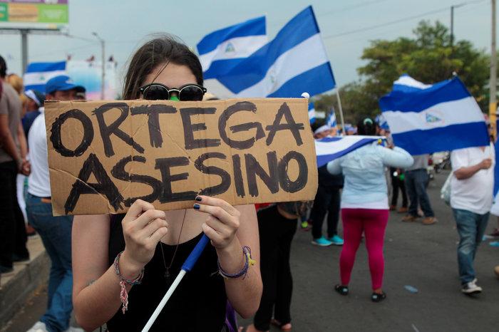 Ο Ορτέγκα αποδέχθηκε τους όρους για έναρξη εθνικού διαλόγου - εικόνα 3