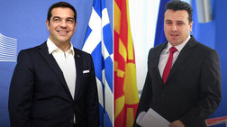 sunantisi-tsipra-zaef-stis-17-maiou-sti-sofia