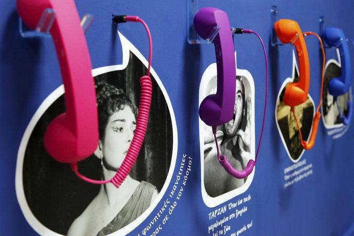Το θαυμαστό Μουσείο Tηλεπικοινωνιών του ΟΤΕ - εικόνα 2