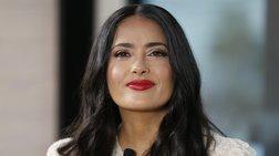 H Σάλμα Χάγιεκ ζητά ίσες αμοιβές ανδρών - γυναικών στο σινεμά