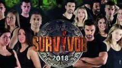 Survivor 2: Oι αλλαγές στις ομάδες έφεραν μεγάλες γκρίνιες