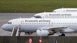 """""""Απεργούν"""" οι Brussels Airlines - Ακυρώθηκε το 75% των πτήσεων"""