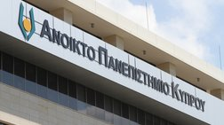Εξ'αποστάσεως σπουδές στο Ανοικτό Πανεπιστήμιο Κύπρου