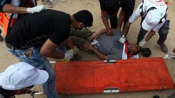 ΟΗΕ-Παλαιστίνη: Το Κουβέιτ ζητά σύγκληση του Συμβουλίου Ασφαλείας την Τρίτη
