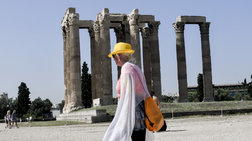 Δύο δισ. ευρώ δαπάνησαν οι τουρίστες 3ης ηλικίας στην Ελλάδα