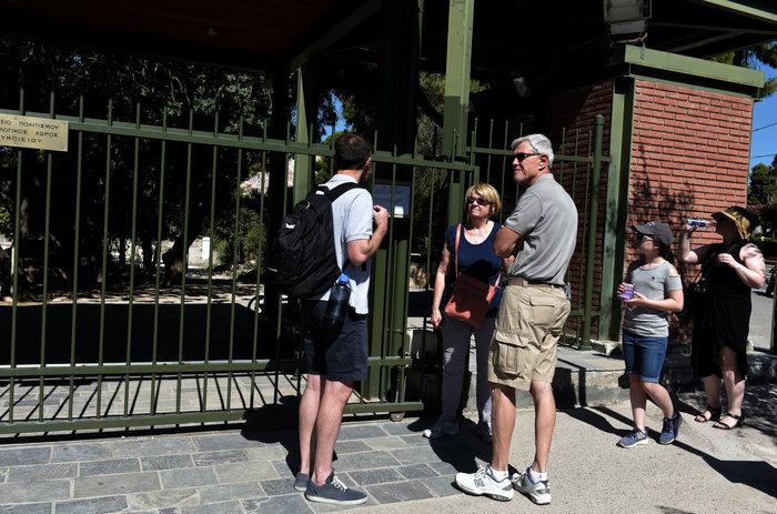 Δύο δισ. ευρώ δαπάνησαν οι τουρίστες 3ης ηλικίας στην Ελλάδα - εικόνα 3