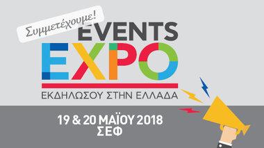 events-expo-2018-olos-o-kosmos-twn-ekdilwsewn-mazi-gia-prwti-fora