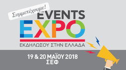 Events Expo 2018: Όλος ο κόσμος των εκδηλώσεων μαζί για πρώτη φορά