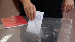 Την Πέμπτη η πρόταση του ΚΙΝΑΛ για τον εκλογικό νόμο και τις περιφέρειες