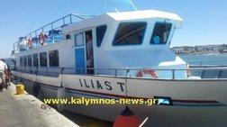 Τουρκία: Μπλόκαραν ελληνικό τουριστικό σκάφος στην Αλικαρνασσό