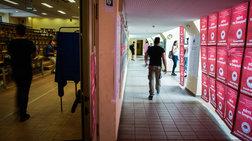 Επεισοδιακές οι φοιτητικές εκλογές σε ΑΣΟΕΕ και Νομική