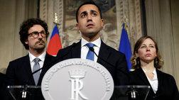 anisuxia-stis-agores-apo-ti-mustiki-kubernitiki-sumfwnia-stin-italia