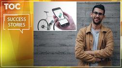 pushme-to-paneksupno-startup-pou-auksanei-tin-antoxi-tou-podilati-kata-30
