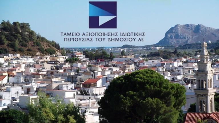 taiped-epta-ependutika-sximata-gia-tin-egnatia-kai-8-gia-tin-marina-alimou