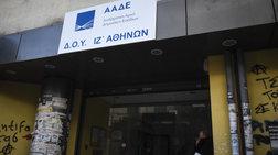 Αγριεύει η ΑΑΔΕ: Το σχέδιο για κατασχέσεις και θυρίδες