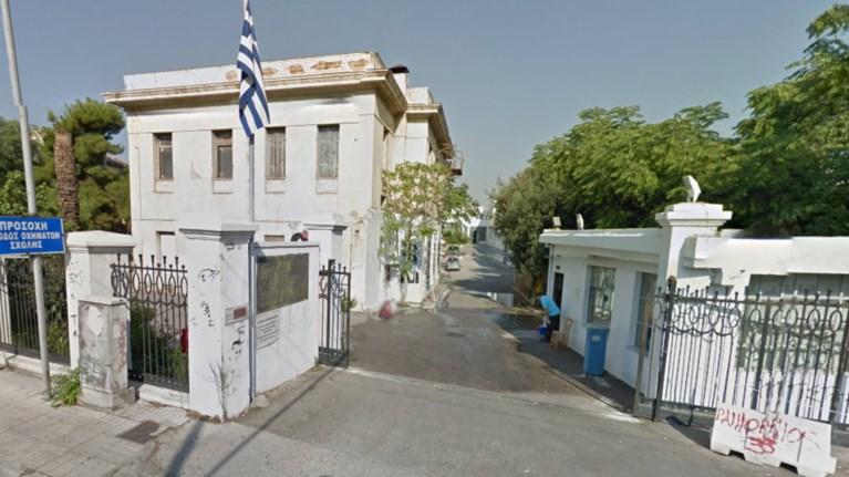 i-akropoli-sto-butho-mia-ekthesi-stin-anwtati-sxoli-kalwn-texnwn