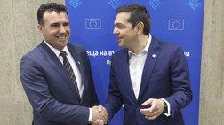 tsipras-kai-zaef-psaxnoun-lusi-sto-onoma-me-tis-eulogies-tis-ee
