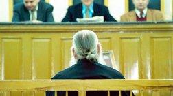 Ισόβια στον ιερέα που υπεξαίρεσε 3,8 εκατ. ευρώ στα Φάρσαλα