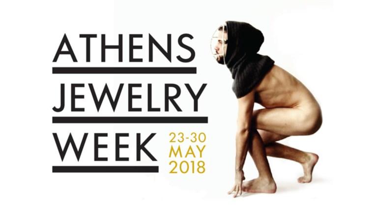 athens-jewelry-week-texni-kai-kosmima-sto-mouseio-mpenaki