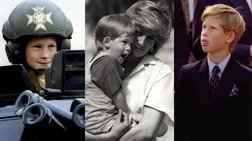 Οταν ο πρίγκιπας Χάρι ήταν παιδί - Οι πιο τρυφερές φωτογραφίες του