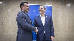 die-zeit-tsipras-zaef-exoun-brei-lusi-gia-to-onoma-tis-pgdm