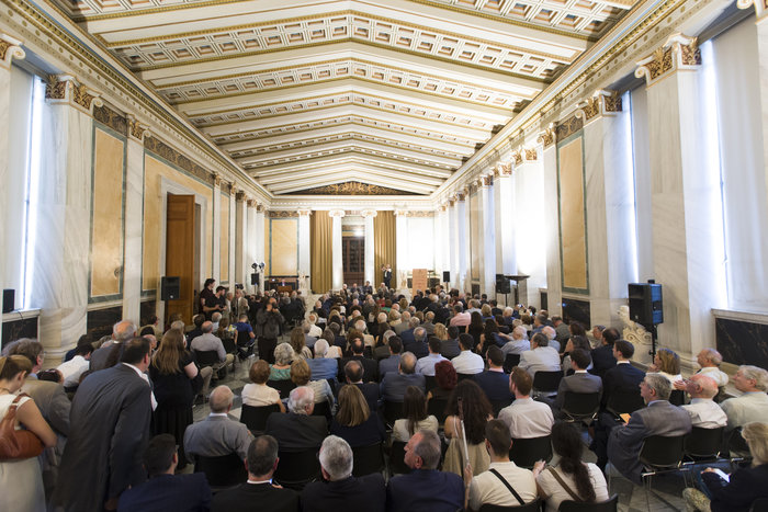 Πρωτοφανής προσέλευση κόσμου στην Ακαδημία Αθηνών κατά την παρουσίαση του βιβλίου