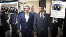 makedonia-tou-ilinten-einai-to-onoma-ekpliksi-gia-pgdm