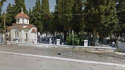 Αλεξανδρούπολη: Έκρυβαν ναρκωτικά μέσα σε κοιμητήρια