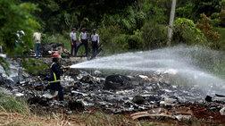 Τραγικός απολογισμός στην Κούβα με 108 νεκρούς και 2 επιζώντες