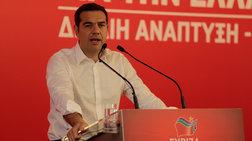 Μήνυμα Τσίπρα προς πΓΔΜ: Ας μη χάσουμε αυτή την ευκαιρία