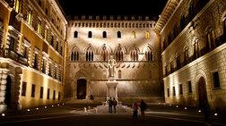 Times: Η Ιταλία συνιστά κίνδυνο για το ευρώ, η Ευρώπη πρέπει να κάνει κάτι