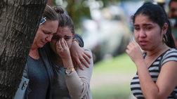 Koύβα: Πέθανε η 23χρονη που επέζησε της συντριβής του Boeing