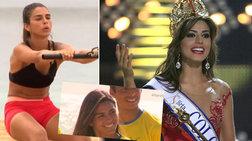 Survivor: H εκθαμβωτική Μις Κολομβία μονοπώλησε το ματς με την Ελλάδα