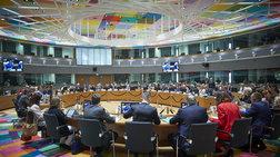 tetarti-aksiologisi-kai-xreos-stin-atzenta-tou-eurogroup