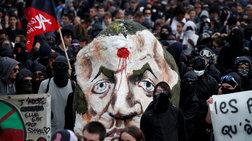 Συμπλοκές στο Παρίσι σε διαδήλωση δημοσίων υπαλλήλων