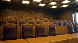 Το νέο Διοικητικό Συμβούλιο εξέλεξε η Ένωση Δικαστών και Εισαγγελέων