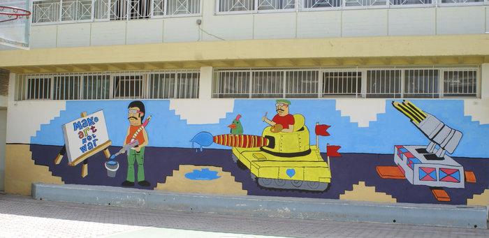 Θεσσαλονίκη: Το γκράφιτι μαθητών υπέρ της ειρήνης