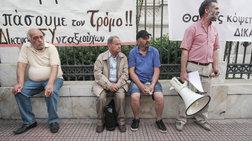 Ευρωβαρόμετρο: Με γενικευμένη απογοήτευση οι Ελληνες