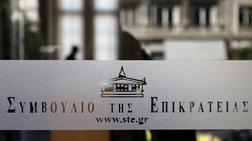 ΟΤΟΕ: Δικαίωση από το ΣτΕ για τα θεμελιωμένα ασφαλιστκά δικαιώματα