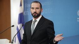 Δ. Τζανακόπουλος: Μη βιάζεται η ΝΔ, θα χάσει στην ώρα της