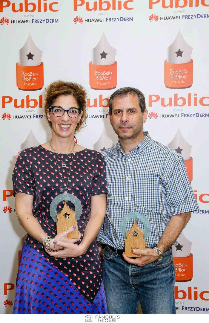 Ο εκδότης Κώστας Γκοβόστης κι η συγγραφέας Τζούλια Γκανάσου, νικήτρια στην κατηγορία ελληνικό διήγημα