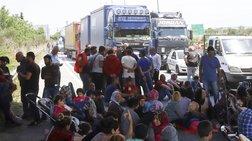 Ανοιξε η Εγνατία Οδός - Εληξε η διαμαρτυρία των προσφύγων