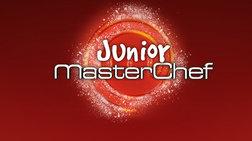 poia-mama-me-4-paidia-ekane-dokimastiko-gia-to-master-chef-junior