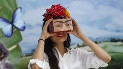Tα υπέροχα «πρόσωπα της Φρίντα» σε μια διαδικτυακή έκθεση