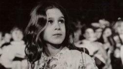 Ποια διάσημη ηθοποιός και παγκόσμιο fashion icon είναι η 9χρονη στη φωτο;