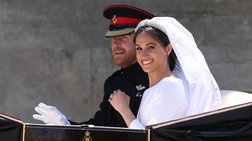 Το νέο οικόσημο για τη Δούκισσα του Sussex, Μέγκαν Μαρκλ